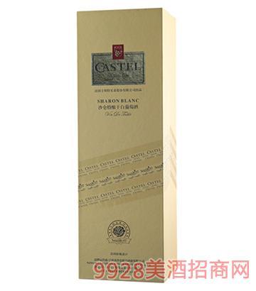 特酿系列-沙仑特酿干白葡萄酒