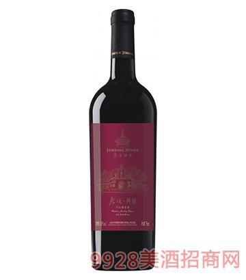 君顶典雅干红葡萄酒
