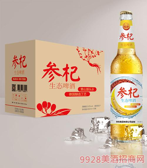 佗方参杞生态啤酒9°460mlx12