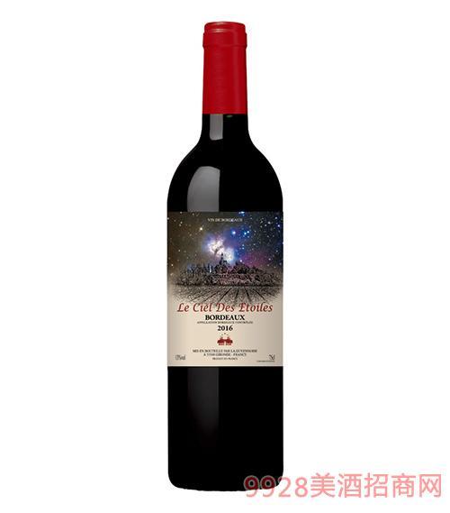 星缘红葡萄酒13度750ml