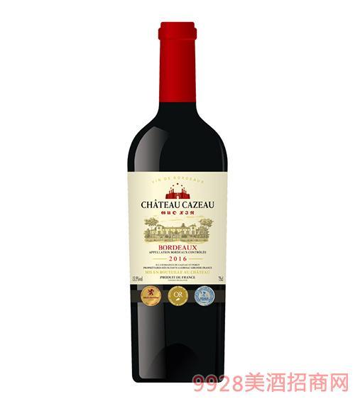 国信卡索古堡干红葡萄酒750ml