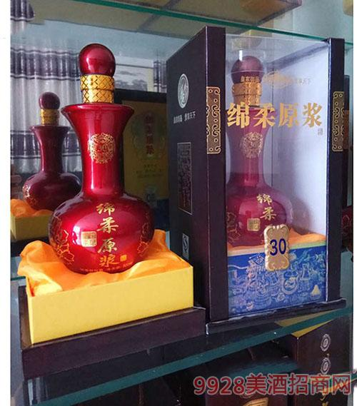 绵柔原浆酒30