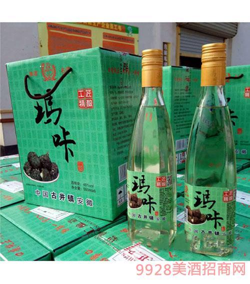 古井玛卡酒