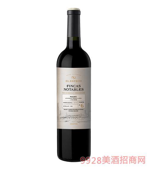 卓园马尔贝克红葡萄酒