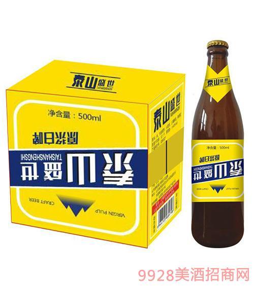 泰山盛世原浆白啤酒500ml