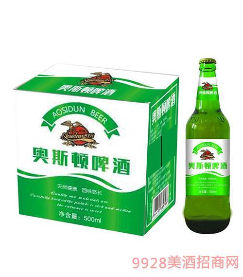 奥斯顿啤酒绿瓶装500ml