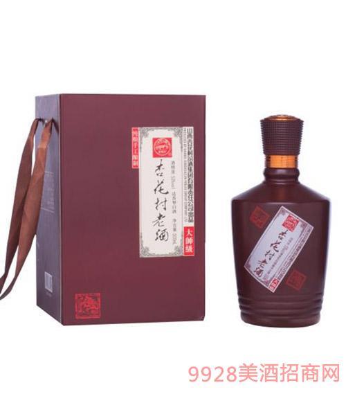 杏花村老酒-大师级