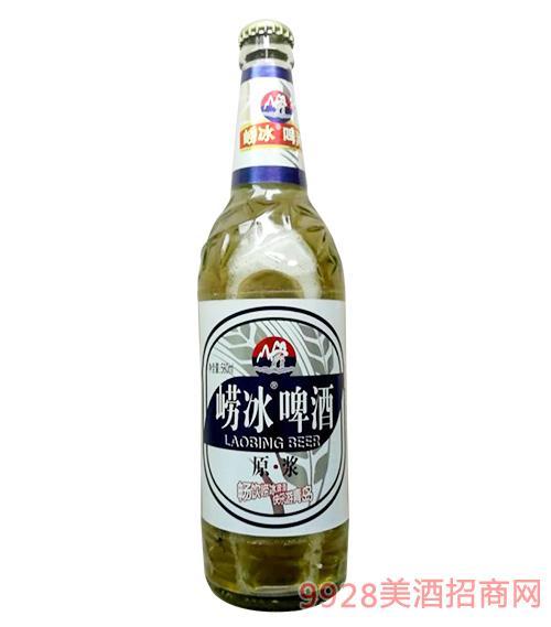崂冰啤酒原浆580ml