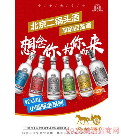 北京二锅头酒大师印象酒43度600ml宣传图