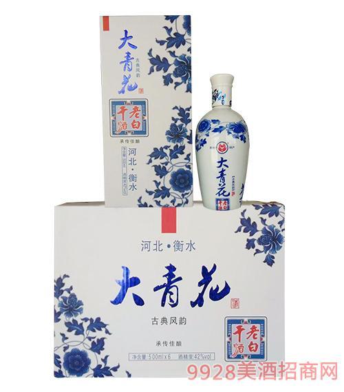 大青花老白干酒42度500ml箱装