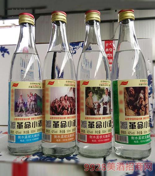 孟状元革命小酒