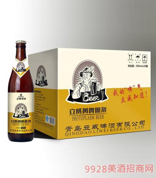立威黄啤原浆箱装500ml