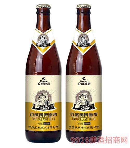 立威黄啤原浆瓶装500ml