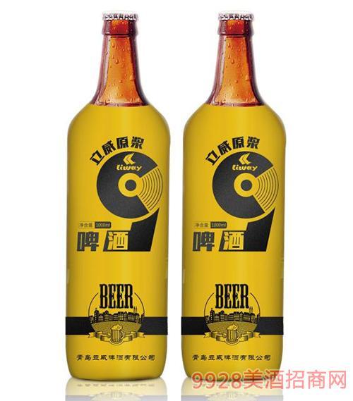 立威原浆啤酒黄1000ml