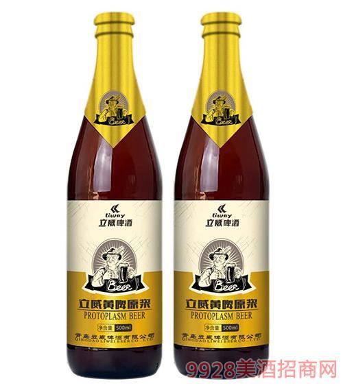 立威小麦黄啤原浆500ml瓶装