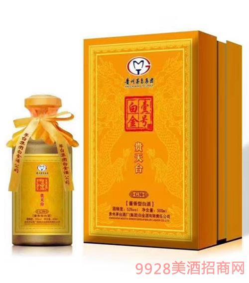 白金壹�酒�F天�_G30
