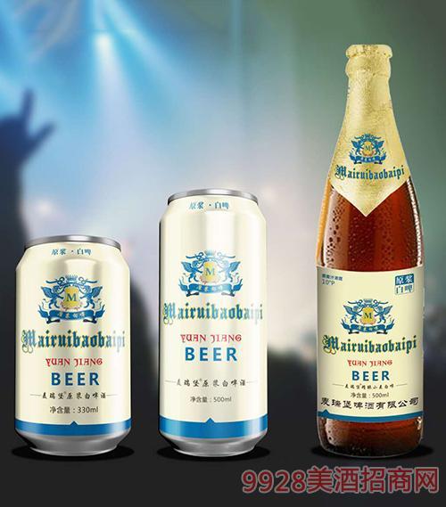 麦瑞堡啤酒