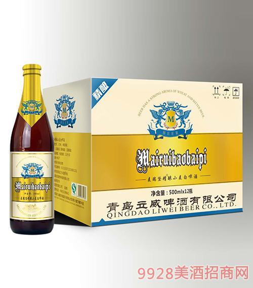 麦瑞堡精酿小麦白啤酒500mlx12