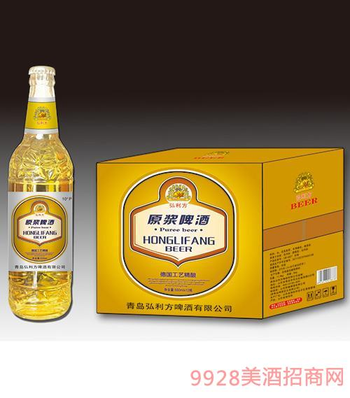 弘利方原浆啤酒500ml