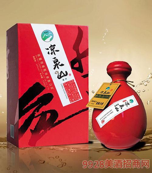 凉泉山杨梅露酒