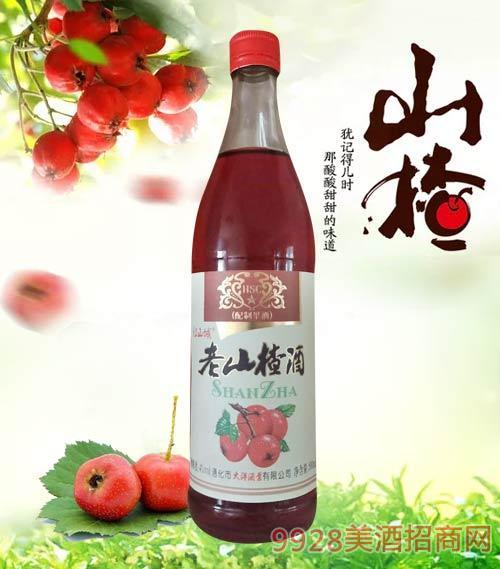 老山楂酒配制果酒