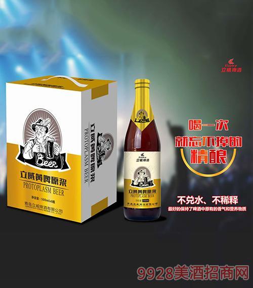 立威黄啤原浆500mlx6瓶