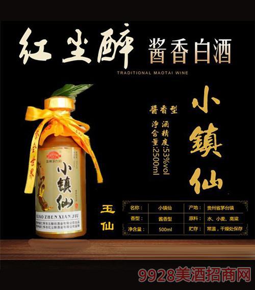 小镇仙酒玉仙酱香型500ml瓶装