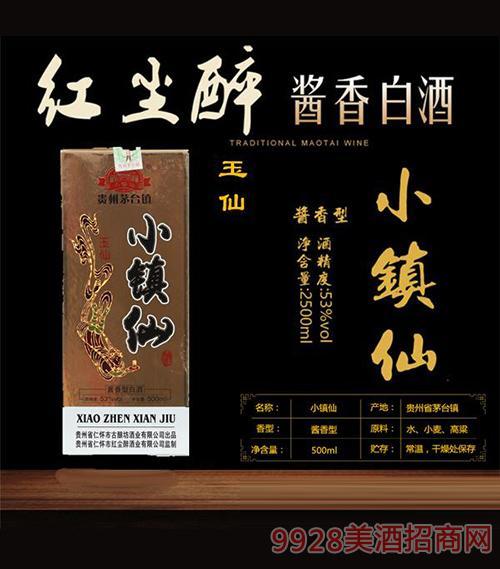 小镇仙酒玉仙酱香型500ml盒装