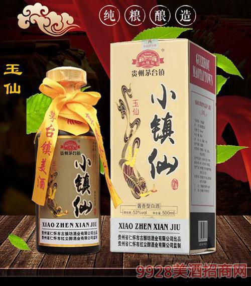 小镇仙酒玉仙酱香型500ml