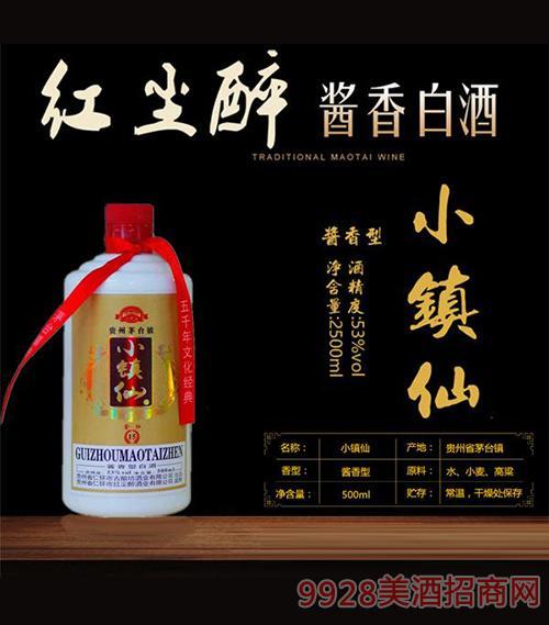 小镇仙酒金仙15年酱香型500ml瓶装