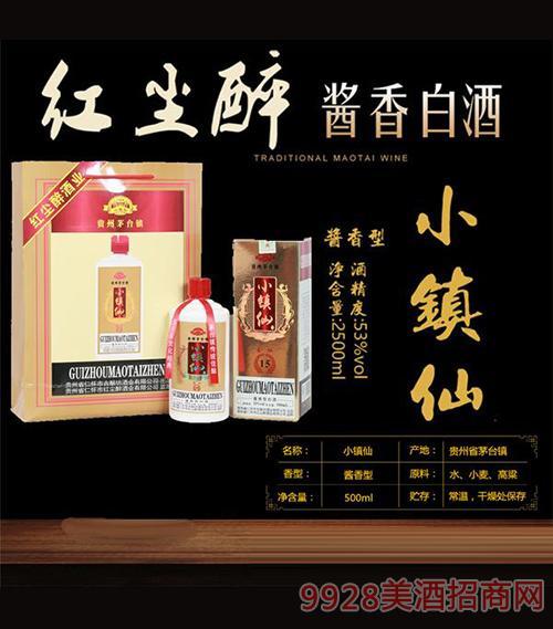 小镇仙酒金仙15年酱香型500ml盒装
