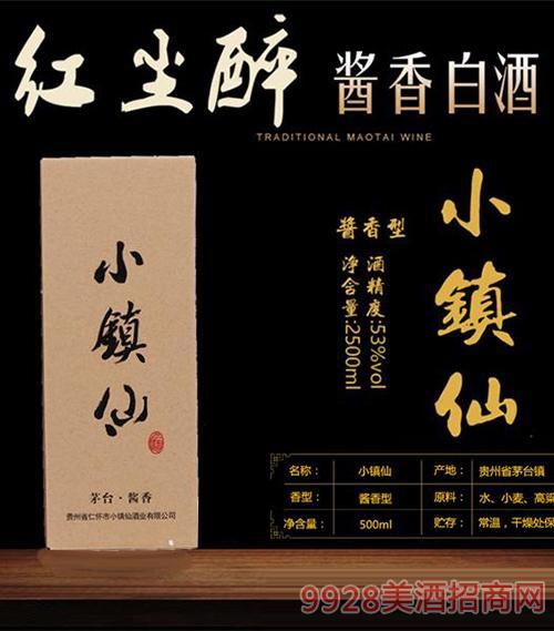 小镇仙酒酱香型500ml盒