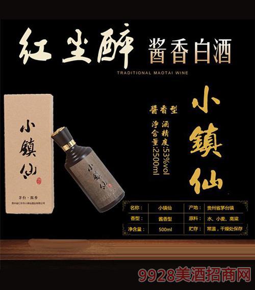 小镇仙酒酱香型500ml