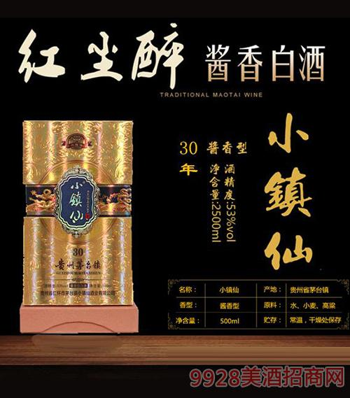 小镇仙酒30年酱香型500ml