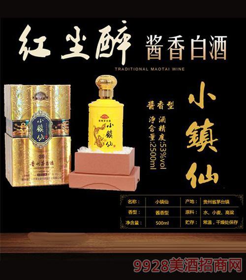 小镇仙酒30年酱香型53度250ml