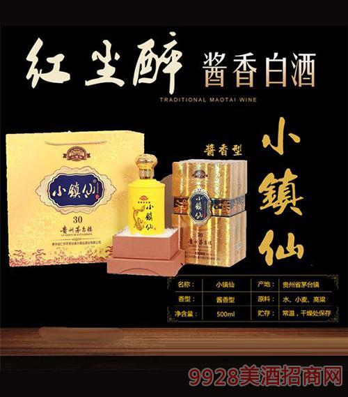 小镇仙酒30年酱香型500ml礼盒装