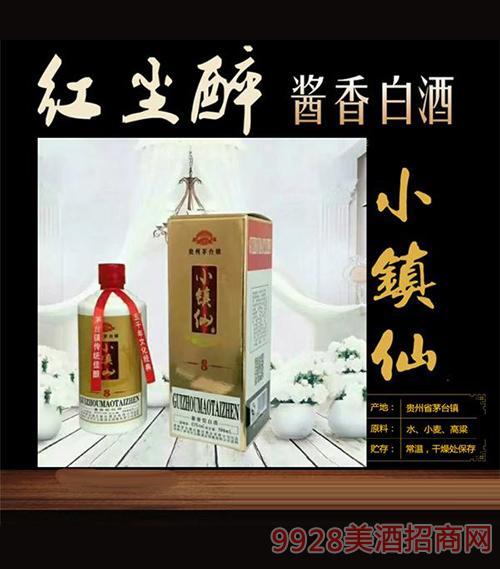 小镇仙酒8年酱香型500ml