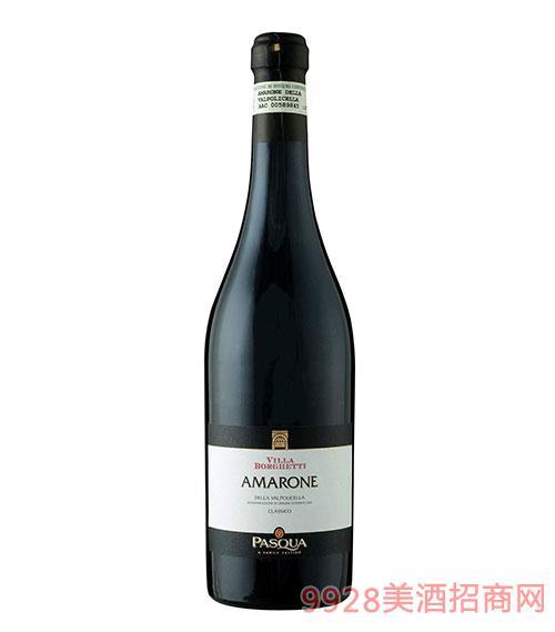 意大利博尔盖蒂经典阿玛罗尼干红葡萄酒