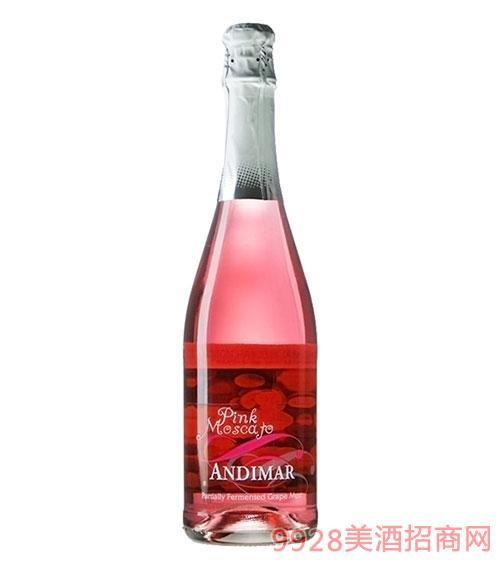 西班牙爱之湾桃红莫斯卡托甜起泡酒