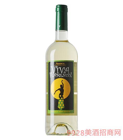 西班牙弗拉明戈半甜白葡萄酒