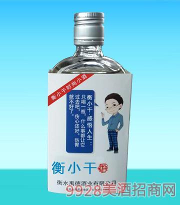 衡小干酒感悟人生(蓝)
