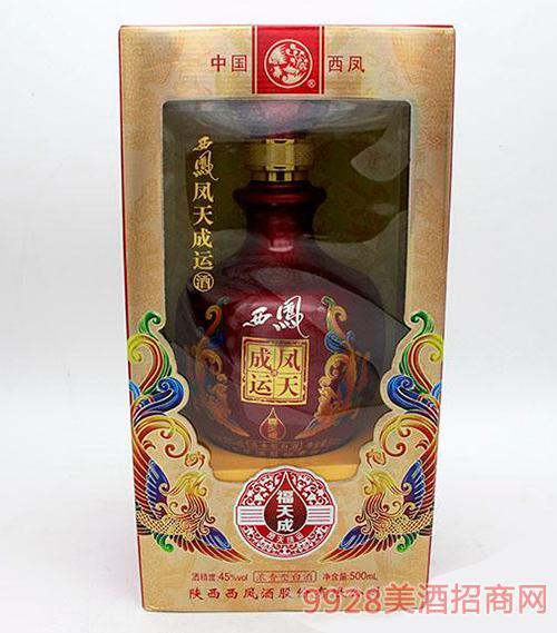 西凤凤天成运45度500ml