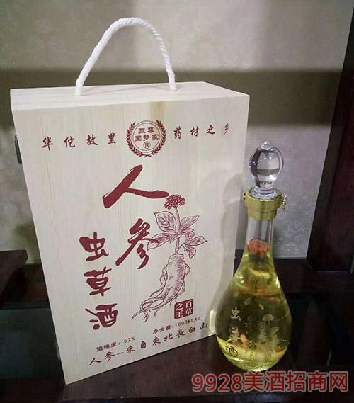 人参虫草酒100mlx2