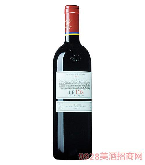 智利·巴斯克十年红葡萄酒