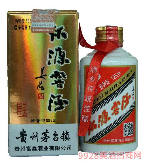怀源窖酒53度500ml