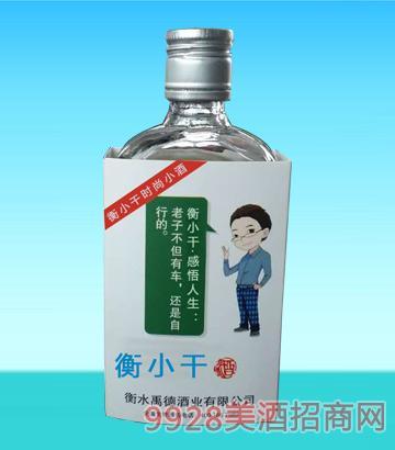 衡小干酒感悟人生(�G)