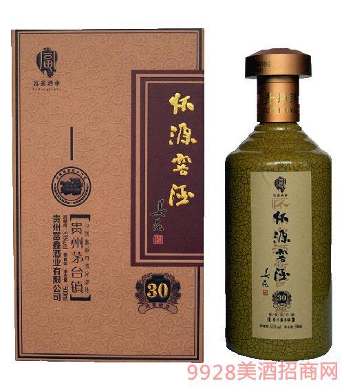 怀源窖酒30-53度500ml