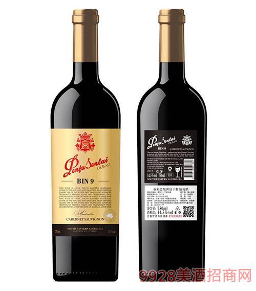 圣莱德堡奔富干红葡萄酒14.5度750ml