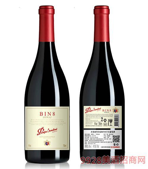 圣莱德堡奔富BIN8干红葡萄酒14度750ml