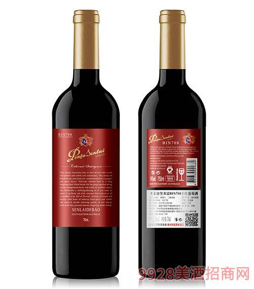 圣莱德堡奔富BIN708干红葡萄酒14度750ml